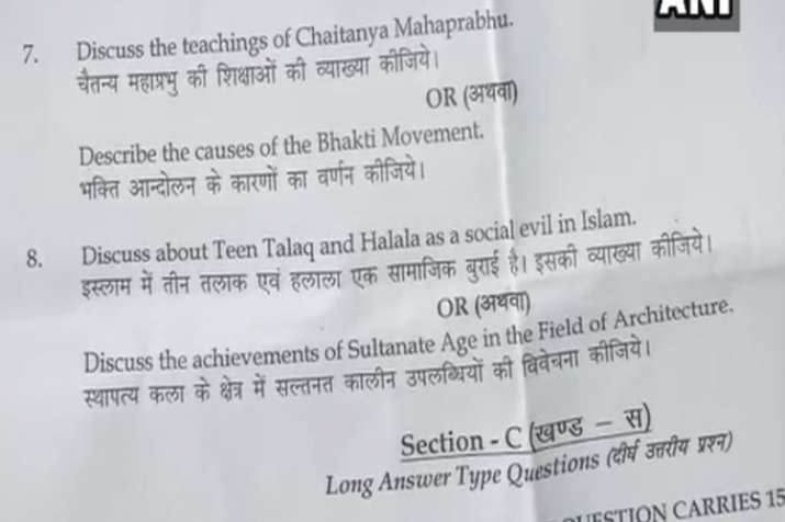 BHU question paper terms triple talaq, halala as social