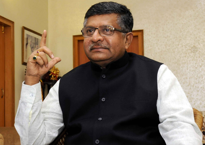 File pic of Senior BJP leader Ravi Shankar Prasad
