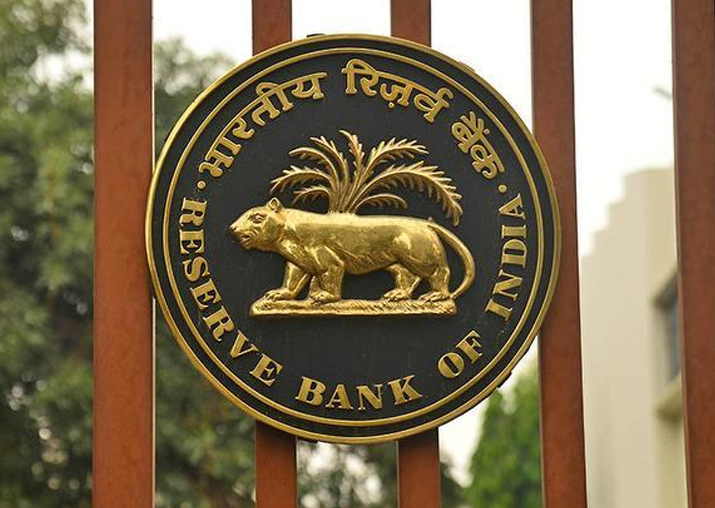 RBI may hold rates on December 5 citing inflation worries: