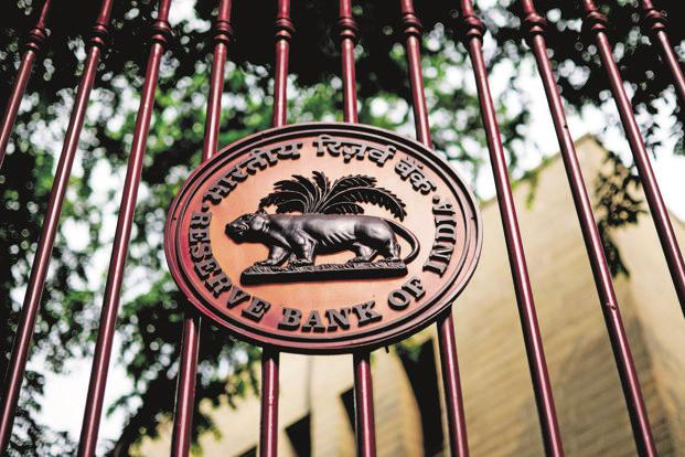 India Tv - The IBC has been touted as a landmark reform in the banking sector and provides sweeping powers to the central bank with an aim to accelerate cleaning up of non-performing assets from the system.