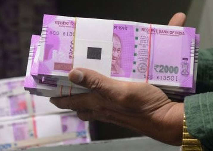 'PF money aimed at social security benefit': EPFO
