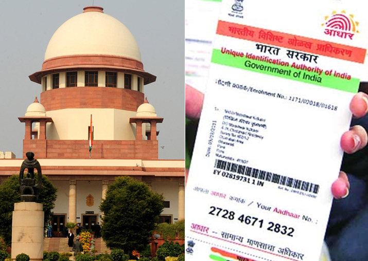 UIDAI to face biggest challenge yet: SC bench to commence