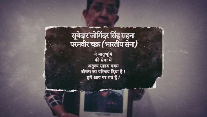 India Tv - Subedar Joginder Singh's daughter's message