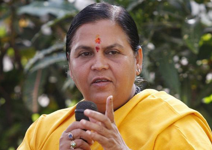 File pic of Union Minister Uma Bharti