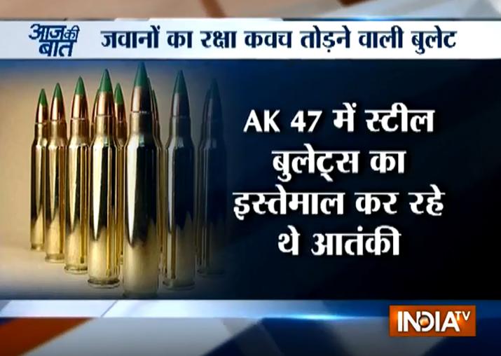 Kashmiri terrorists using high-density steel bullets that