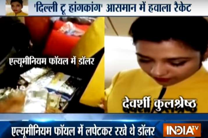 Jet Airways air hostess, held with Rs 3 crore in US