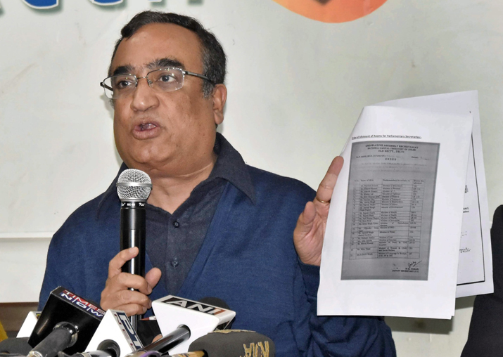 Delhi Congress president Ajay Maken address the press in