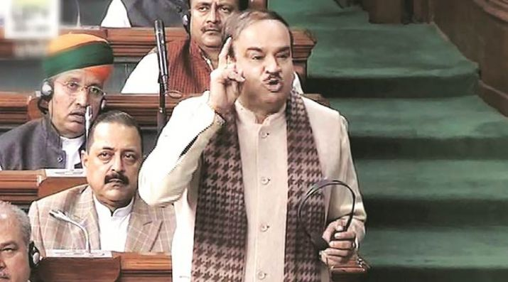 Budget 2018-19 to be presented on February 1, says minister