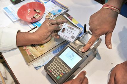 Aadhaar law may not be set aside on account of denial of