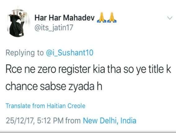 India Tv - Shah Rukh Khan's Zero