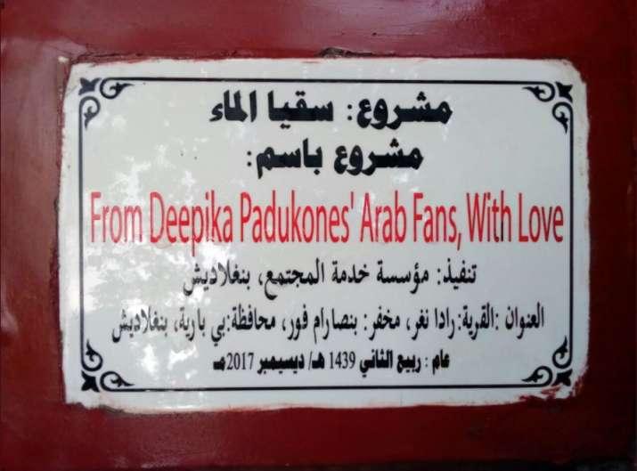 India Tv - A well named on Deepika Padukone