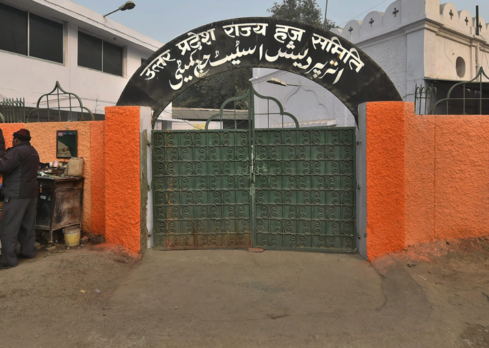 UP: BJP government paints Haj Committee wall saffron,
