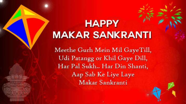 India Tv - Happy Makar Sankranti 2018