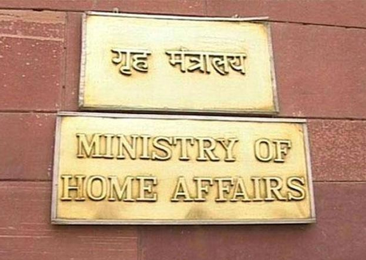 Govt plans to auction 'enemy' properties worth Rs 1 lakh