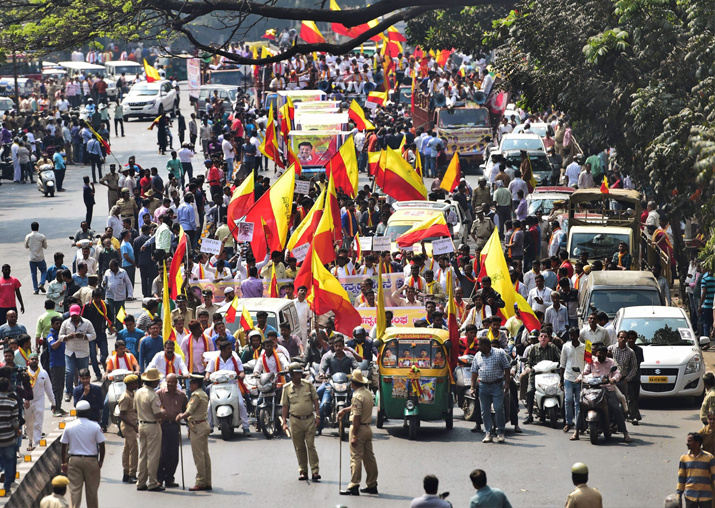 Kannada activists take out a protest rally during Karnataka
