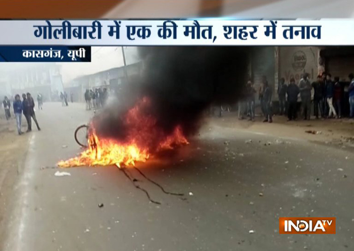 UP: Youth killed in clash between two groups during Tiraga