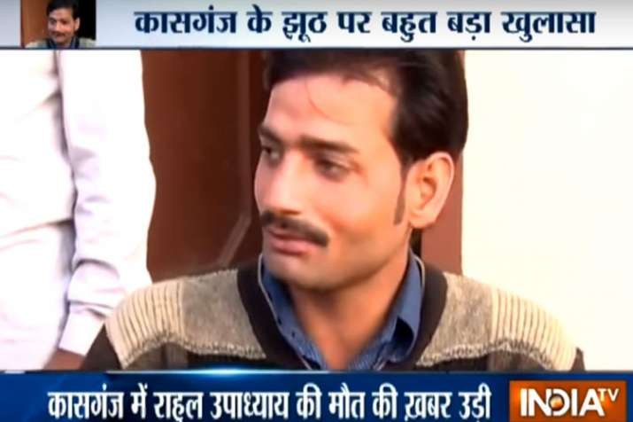 Kasganj violence: Am absolutely fine, says Rahul Upadhyay