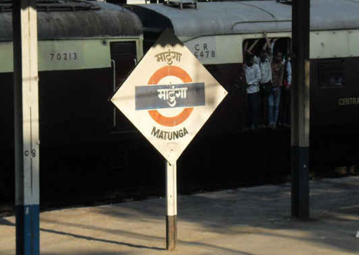 'Ladies special' Matunga station on Central line chugs