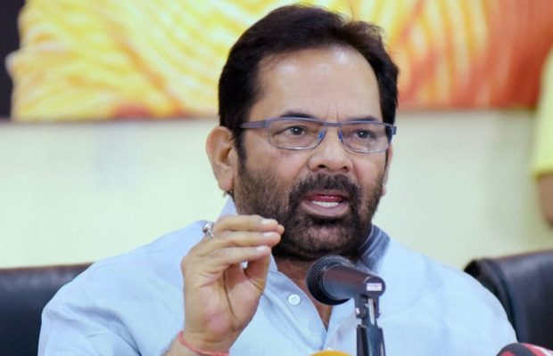 Naqvi said about 3.55 lakh people have applied for Haj this
