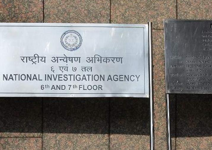 Kashmir terror funding case: NIA to file charge sheet