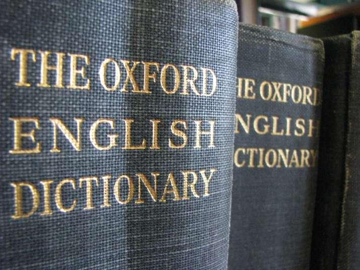 Aadhaar' is Oxford dictionary's Hindi word of 2017