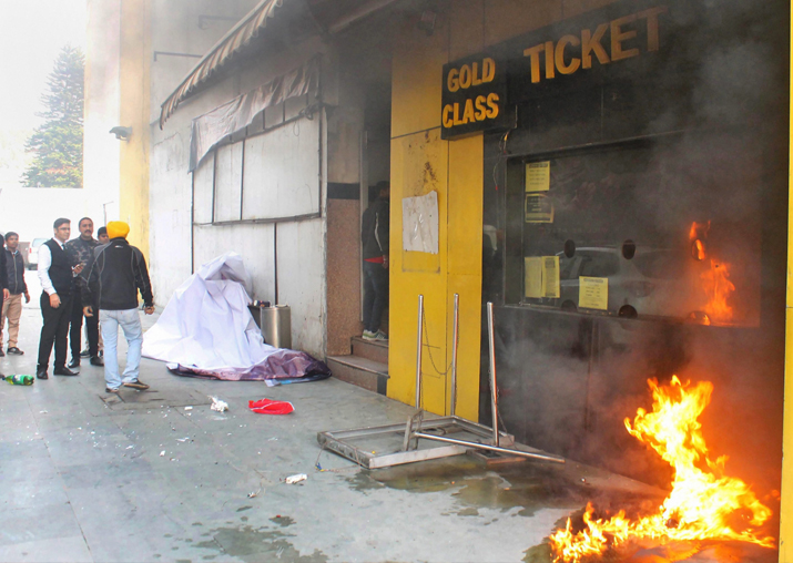 Smoke and fire emerge from Indira Theatre ticket booth