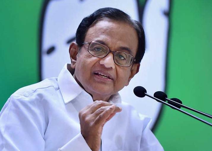 File pic of P Chidambaram