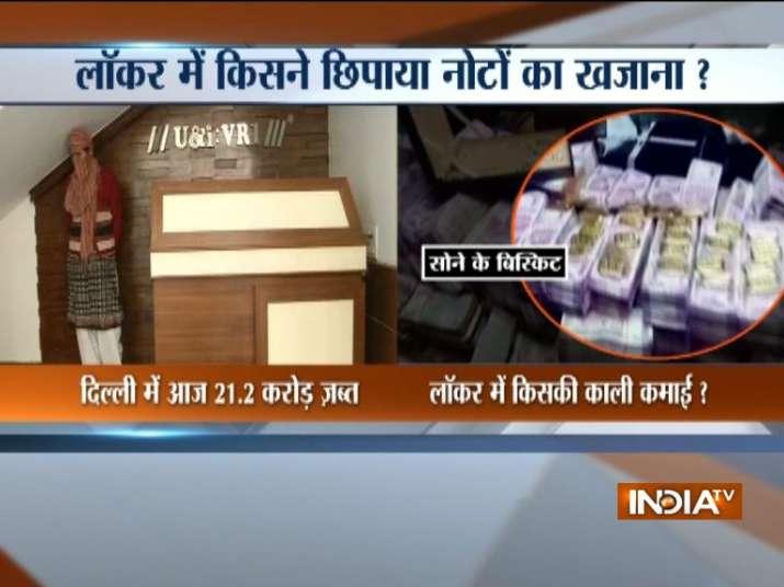Delhi: I-T dept again raids U&I Vaults office, seizes cash,