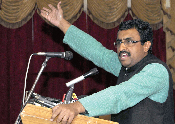 File pic of BJP leader Ram Madhav