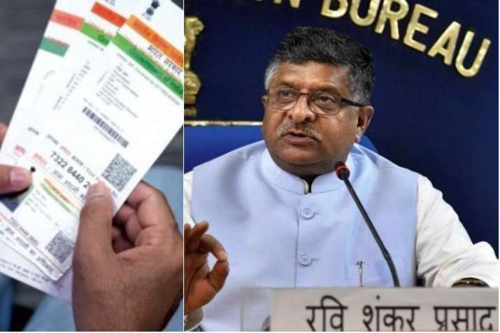 Aadhaar data breach: Govt defends FIR, vows commitment to