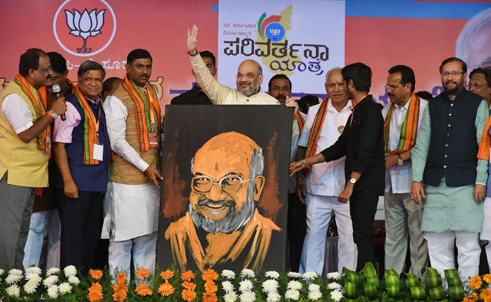 India Tv - Amit Shah being presented his portrait at the party's Parivarthan rally in Mysuru on Thursday
