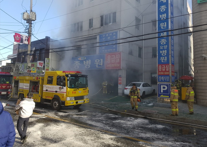37 perish in South Korean hospital blaze