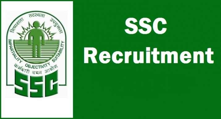 SSC Multi-Tasking Non-Technical Staff result declared