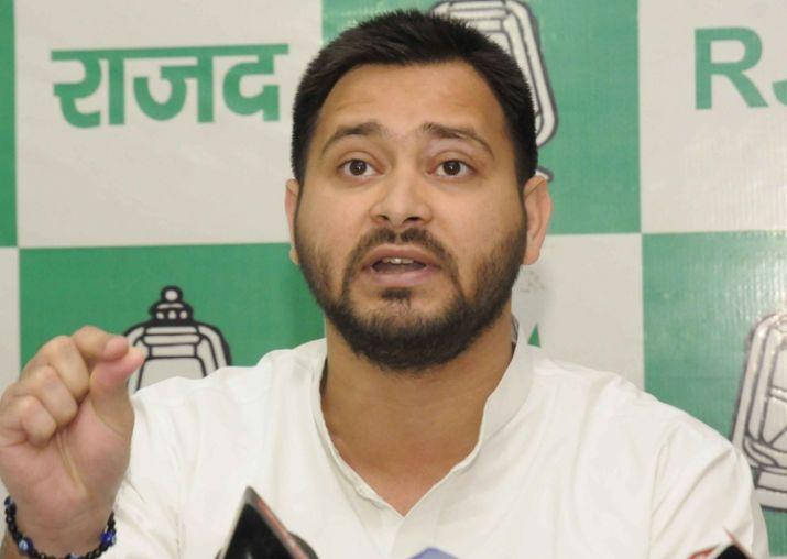 File pic of RJD leader Tejashwi Yadav