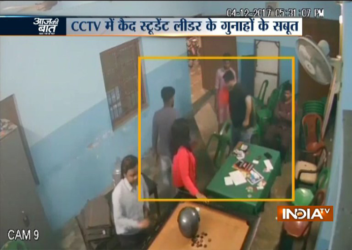 Caught on camera: TMC student wing leader assaults girl