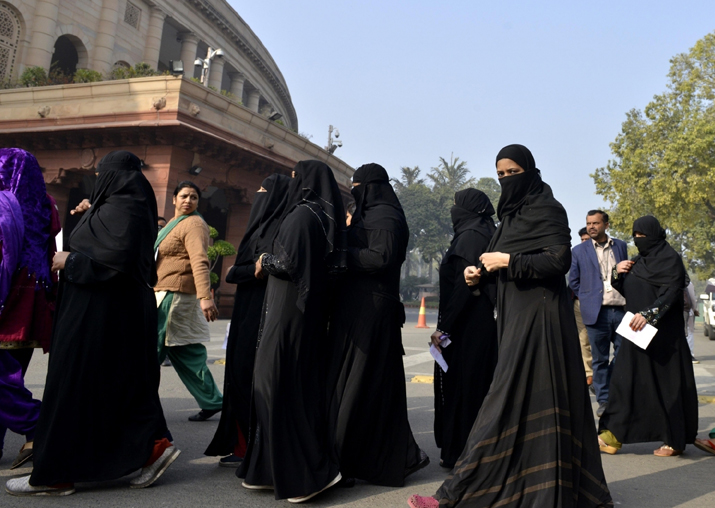 Muslim women at Parliament on Jan 3, 2018
