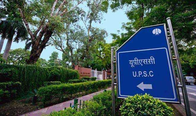 UPSC Civil Services Results 2018: Check full list of candidates who