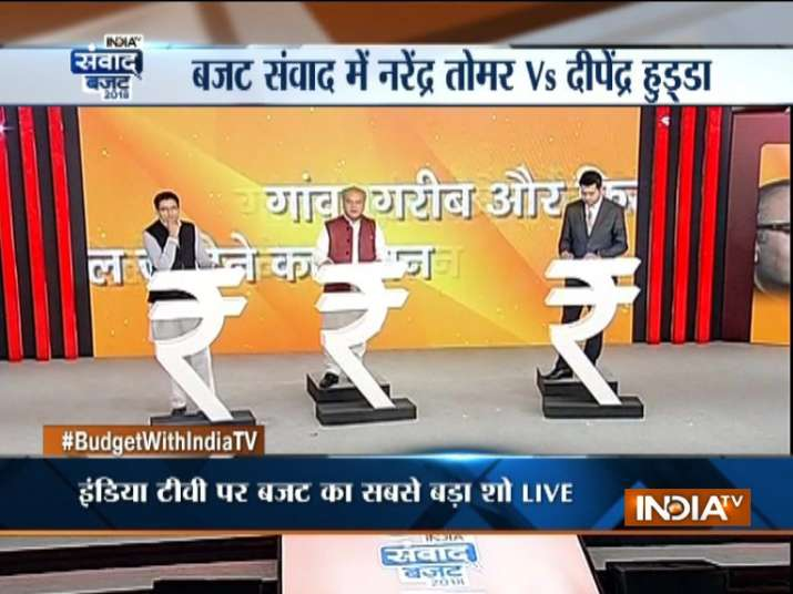 India TV Budget Samvaad: Rs 14.48 lakh cr allocated for