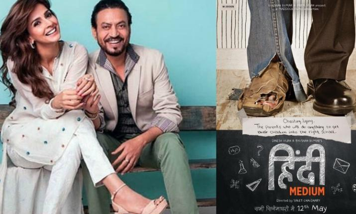 Irrfan Khan starrer Hindi Medium to have a sequel