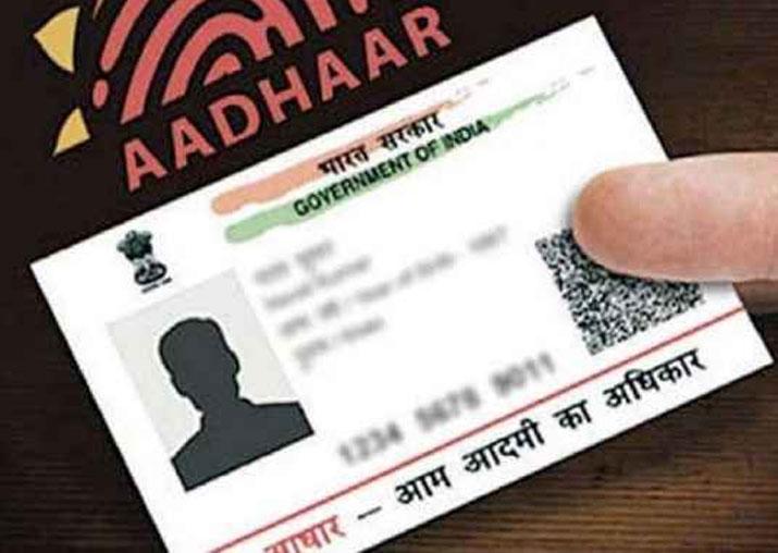 When an extra finger gets caught in Aadhaar process