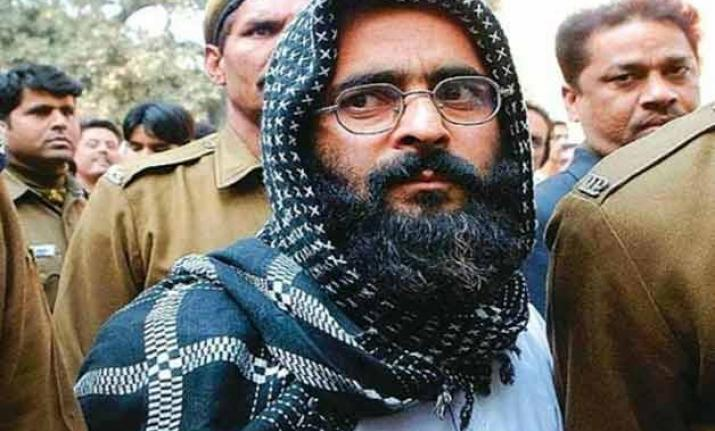 2001 Parliament attack case convict Mohammed Afzal Guru was