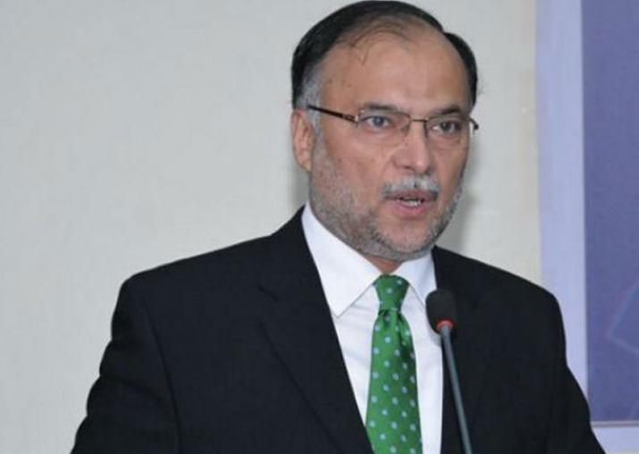 File pic of Pak Interior Minister Ahsan Iqbal