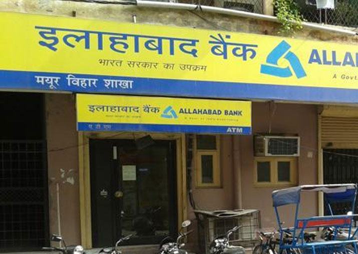 Allahabad Bank suffers Rs 1,263.8 cr loss in Q3