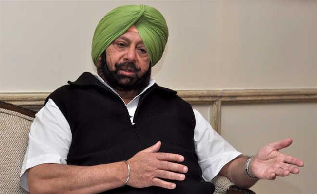 Simbhaoli Sugars bank fraud case: Amarinder Singh claims