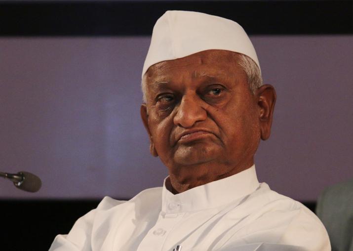 File pic of Anna Hazare