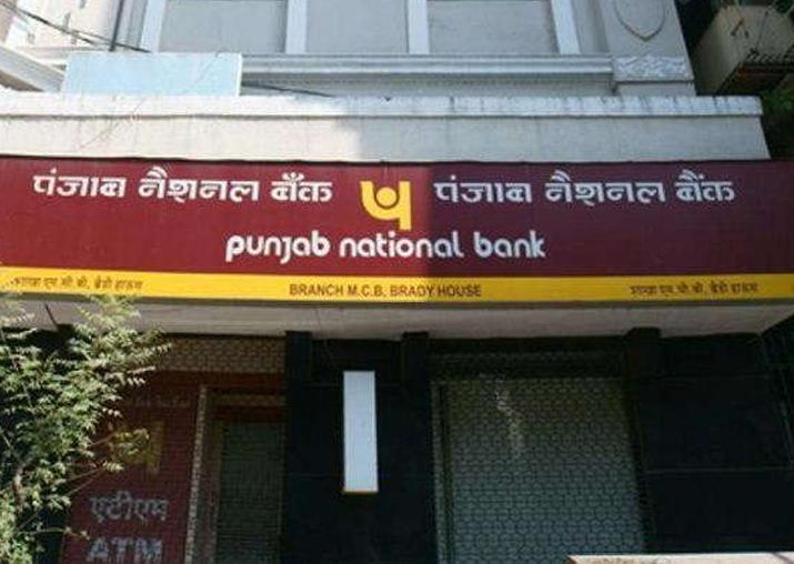 PNB fraud: CBI seals bank's Brady House branch in Mumbai
