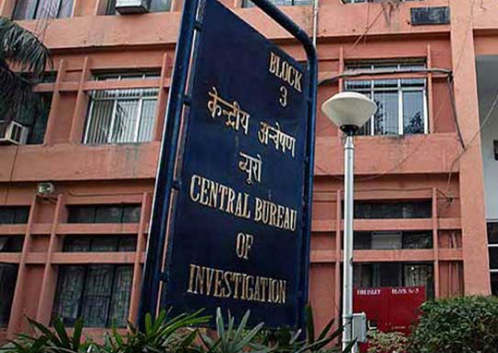 CBI gets nominal hike of 2.79 per cent in Budget