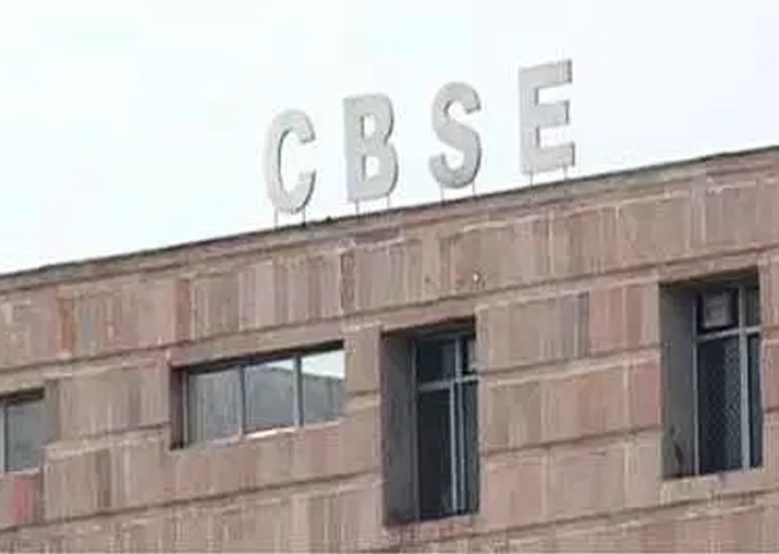 Have no role in deciding eligibility criteria for NEET: CBSE