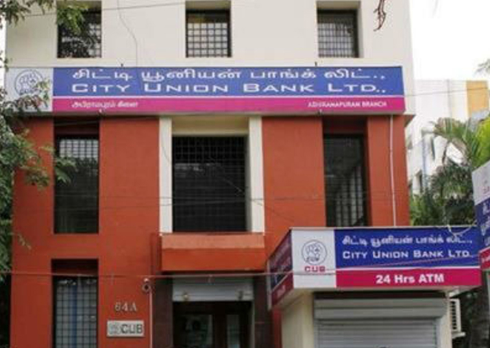 After PNB, City Union Bank hit by fraud