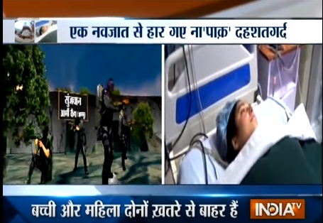Woman injured in Sunjwan Army camp attack gives birth to a